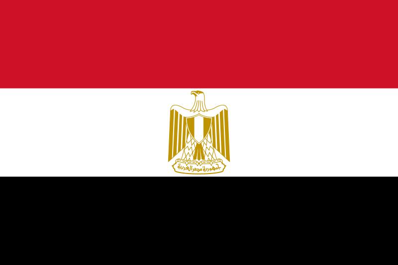 پرچم مصر