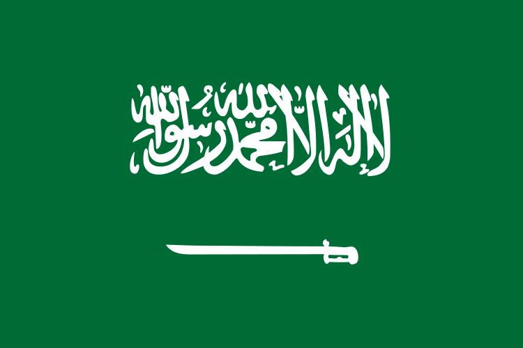 Flag_of_Saudi_Arabia