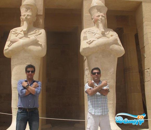 نخستین گردشگران ایرانی که به مصر رفتند