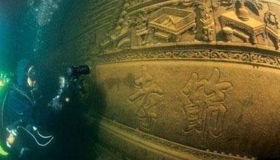 شهر گمشده، جاذبه جدید گردشگری چین میشود