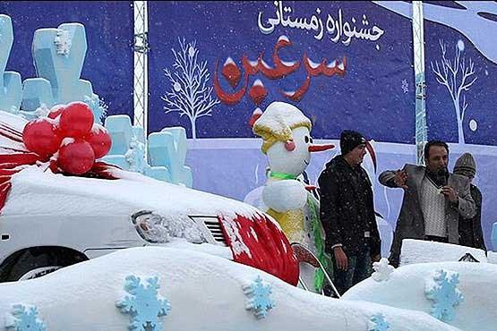 ایران1