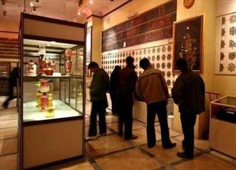 موزه علی اکبر صنعتی