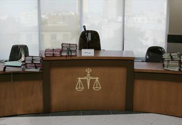 مجتمع قضایی