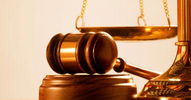 شعبه قضایی