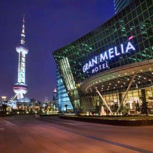 Gran Melia Hotel Shanghai1