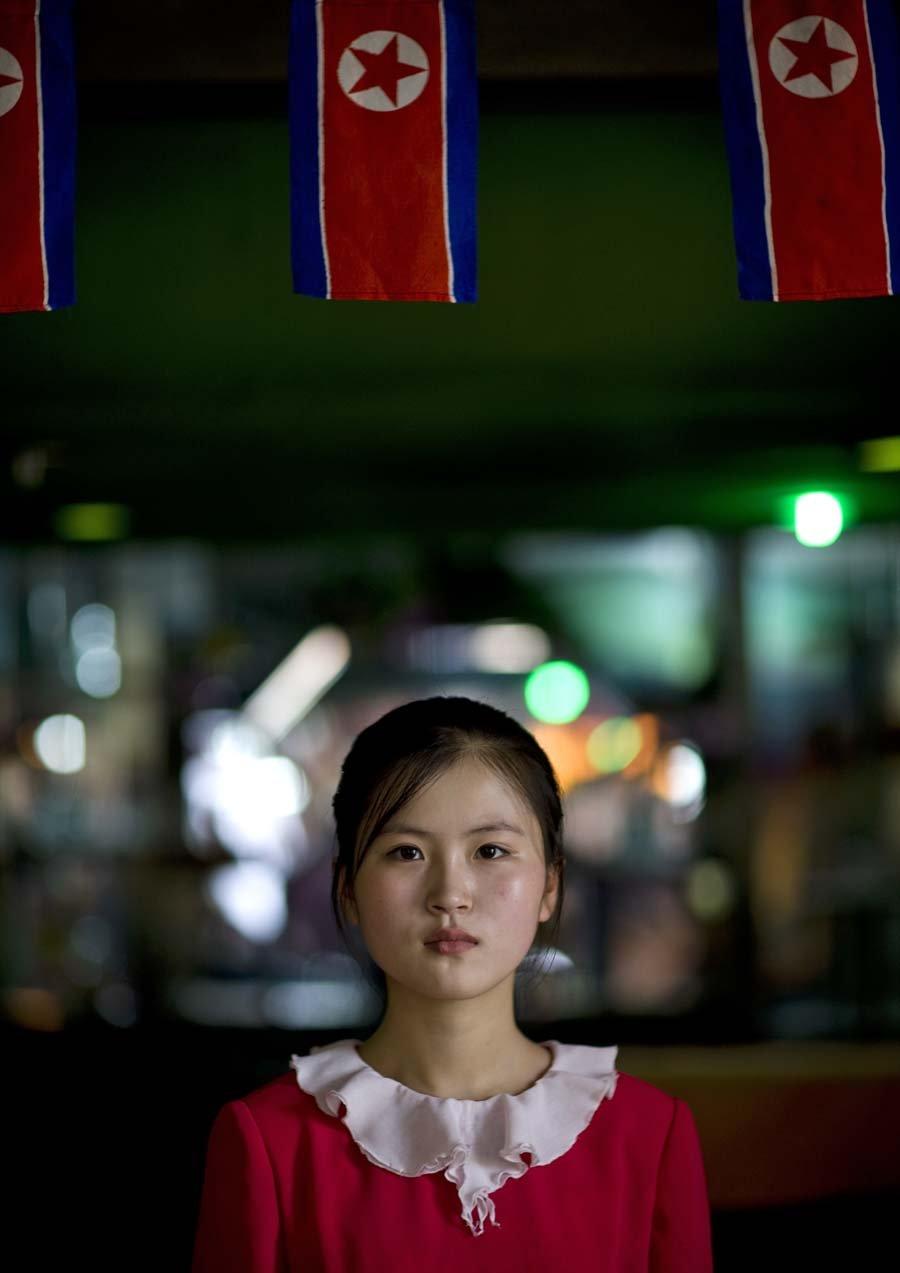 روز ملی کره شمالی