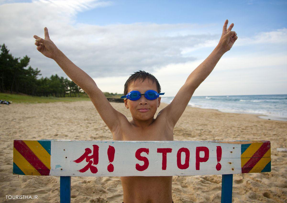 ساحل کره شمالی