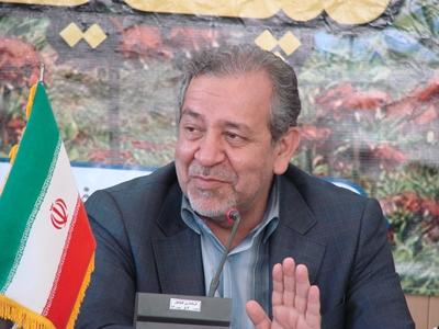 استاندار اصفهان