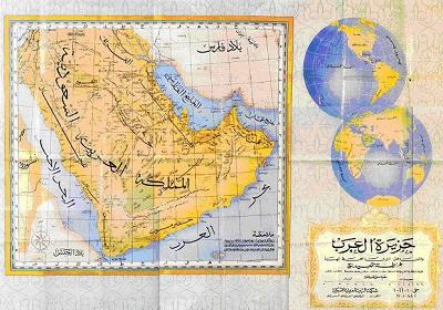 خلیجفارس