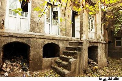 خانه فخاری ها