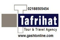 taftihat logo(2)