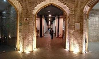 موزه قصر