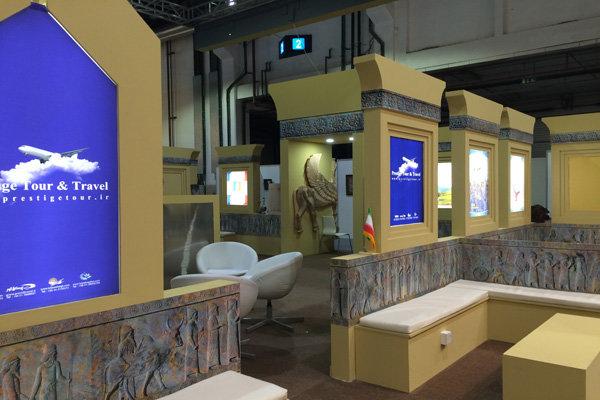 نمایشگاه گردشگری دبی