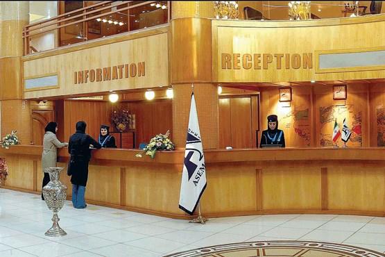 هتلهای اصفهان