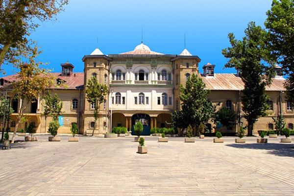تهران بافت قدیمی