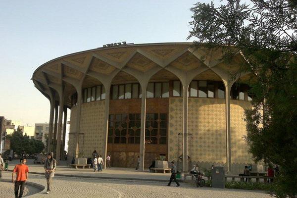 تئاترشهر
