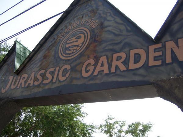پارک ژوراسیک پاتایا Jurassic_Garden