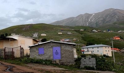 خراسانشمالی