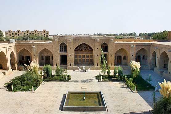 تصویر مقصدی در بیخ گوش پایتخت