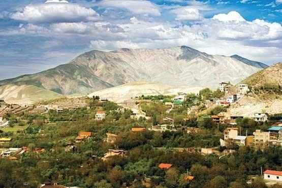 تصویر روستای گردشگری افجه