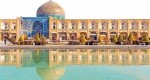 توصیفات خبرنگاران و روزنامه نگاران خارجی از سفرهایشان به ایران