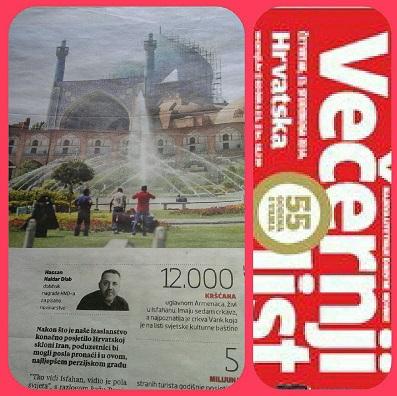 روزنامه کرواسی
