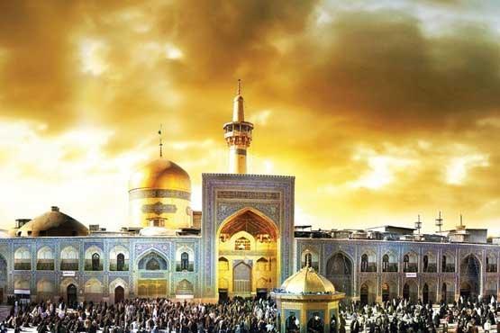 تصویر سفر به بهشت ایران
