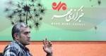 کنوانسیون جهانی راهنمایان گردشگری بهمنماه امسال در ایران برگزار میشود