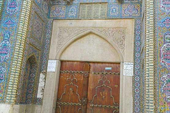 تصویر 5 رز مسجد صورتی شیراز پرپر شد
