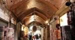 مرمت بازار تاریخی خوی و ارومیه توسط کارشناسان میراث فرهنگی شروع شد