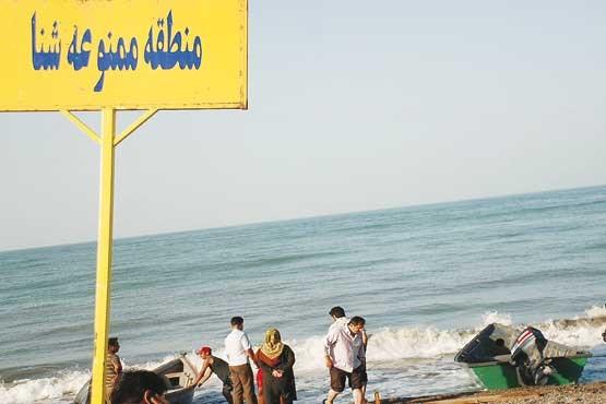 تصویر هشدار نسبت به افزایش موجی شدن دریای مازندران