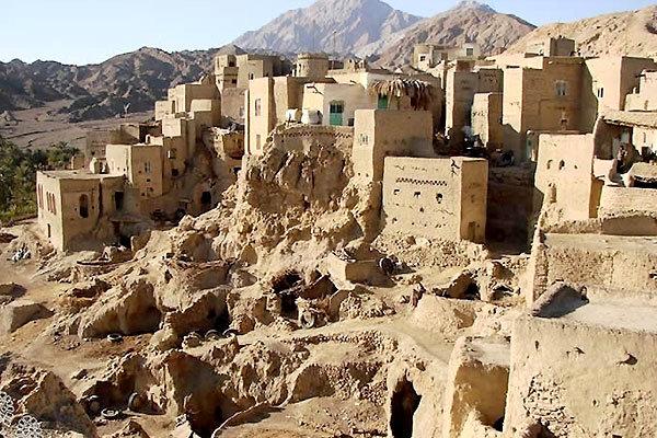 روستای نایبند